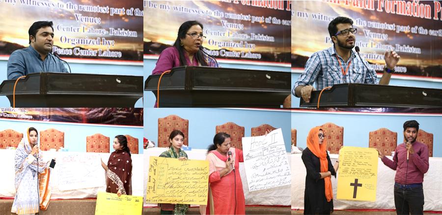 http://peacecenter.org.pk/upload/faith2.jpg