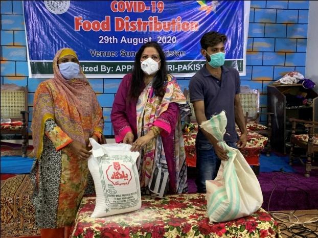 http://peacecenter.org.pk/upload/image003_2.jpg