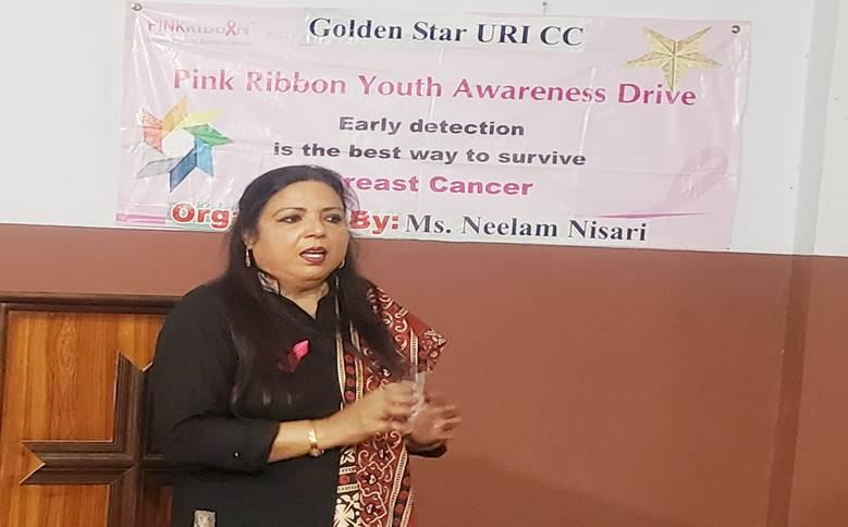 http://peacecenter.org.pk/upload/image004_2.jpg