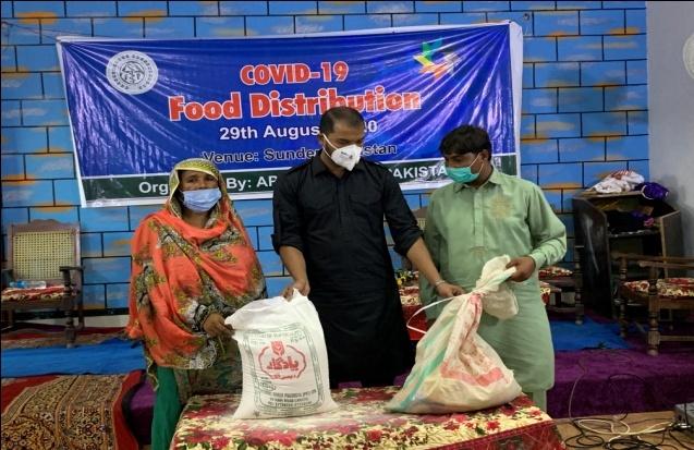 http://peacecenter.org.pk/upload/image007_1.jpg