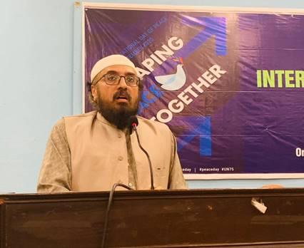 http://peacecenter.org.pk/upload/image010.jpg