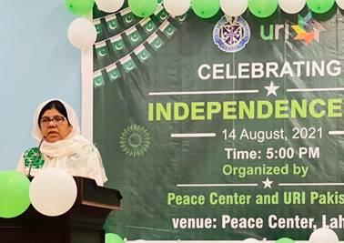 http://peacecenter.org.pk/upload/image012_1.jpg